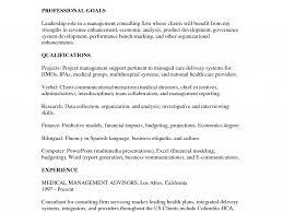 Deloitte Cover Letter Ajrhinestonejewelry Com