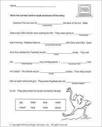 Vocab Building Worksheets Fast Fearless 2nd Grade Vocabulary Building Jumpstart