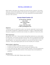 Classy Retail Cashier Experience Resume Also Resume Examples