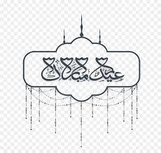 Eid Mubarak Black And White Png Download 15001422 Free