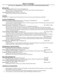 Mccombs Resume Format Cool Wharton Resume Template Resume CV Cover Letter