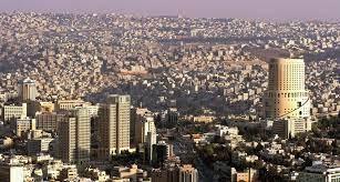 أسماء مناطق عمان : عمان الغربيه : مدينة عمان : غرب عمان : محافظة عمان