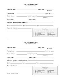 Personal Time Off Request Form Time Off Request Form Template Free Google Forms Vacation Excel Paid