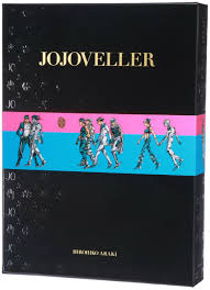 Araki hirohiko's style of drawing. Jojoveller Limited Edition Author 9784089081853 Amazon Com Books