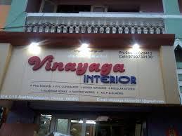 Shop Board Design Images Unipole Signage Companies In Chennai Sign Board Design