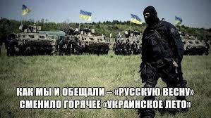 Из соображений безопасности Порошенко не приедет на Донбас минимум две недели, - Тарута - Цензор.НЕТ 2199
