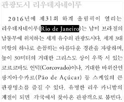 韓国語 英中韓組版ルールブック