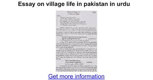 essay on village life in in urdu google docs