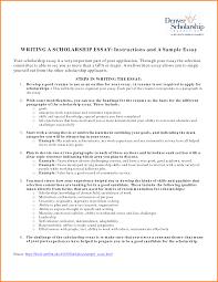 scholarships essays scholarship essay example jpg letter uploaded by adham wasim