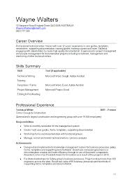 sample barista resume