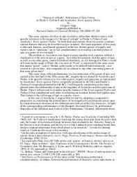 beowulf essays co beowulf essays