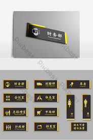 Gold Card Office Black Gold Business Air Company Office House Guide Card