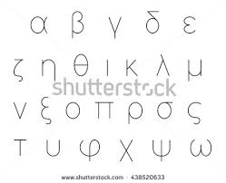 stock vector greek alphabet letters font set outlined black isolated on white background vector illustration