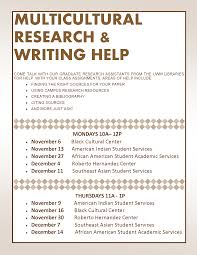 multicultural research writing help 14 african american student academic services