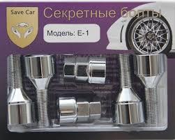 Секретки на колеса для ВАЗ – купить в Москве, цена 700 руб ...