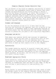 Software Engineering Resume Format Software Developer Resume Samples