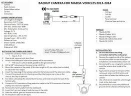 amazon com pyvideo backup camera kit for mazdafor sedan, wagon 2012 Mazda 6 at 2014 Mazda 6 Wiring Harness