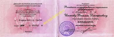 Профессиональный диплом по маркетингу cim Услуга Москва Профессиональный диплом по маркетингу cim