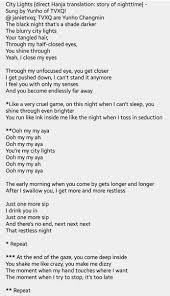 City Of Lights Song Lyrics