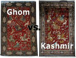 silk kashmir rug vs silk ghom rug persian and indian head to head identification