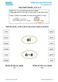 Long Vowel Sounds - ai or a-e - TMK Education