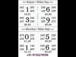 Kalyan Mumbai Penal Chart Free Sattamatka Special Chart 23 1 17 Thats My Challenjing