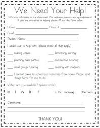 Volunteer Sign Up Sheet Template Free In Parent Printable S – Bonsho