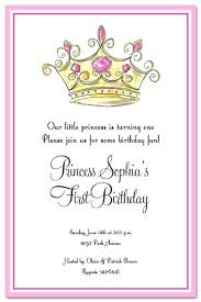 Princess Birthday Party Invitations Old Style Crown
