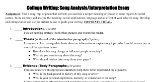 song analysis essay criteria google docs