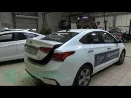 <b>Упоры багажника AEngineering</b> для Hyundai Solaris с 2017г - в ...