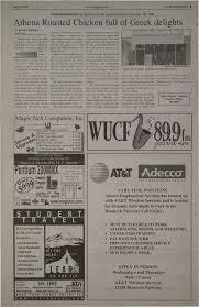 May 27 Future Florida Central 1998 tSqwExgA