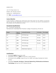 Resume For Computer Science Engineering Students Free Resume