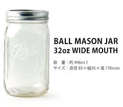 ball 16 oz mason jars. other (ball) ball mason messenger here □. with 16 oz ball jars