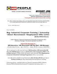 Final Notice Letter 7 Achievable Quintessence Include Remedy Rent ...