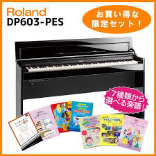 roland dp603 pes style of black mirror surface polish painting finish an advantageous score set available