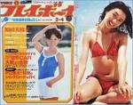 岩浪とも子の最新ヌード画像(15)