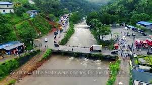 Image result for kerala cmdrf