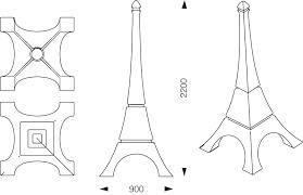 Tour Eiffel Dessin Collection Coloriages Imprimer