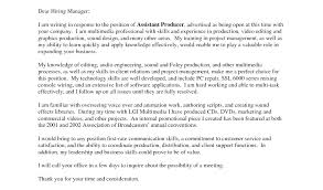 Business Management Cover Letter Retail Management Cover Letter ...