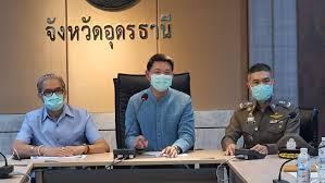 อุดรธานี พบผู้ติดเชื้อโควิดรายแรก ชายไทยอายุ 30 เปิดไทม์ไลน์ผู้เสี่ยงกว่า  500 คน