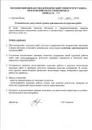 Купить диплом художественной школы Наши фото Купить диплом художественной школы Москва