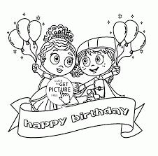 Happy Birthday Kids With Balloons Coloring