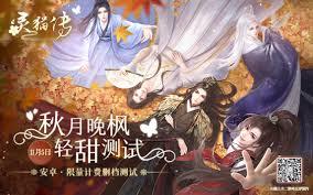 Linh Miêu Truyện - Game otome hướng đến phong cách Trung Hoa