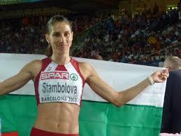 Vania Stambolova