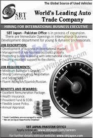 jobs in sbt auto trade company karachi jobs jobs fun com advertisments