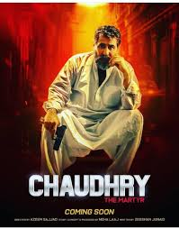 Feature film 'Chaudhry The Martyr' is based on true life of the Martyr  Chaudhry Aslam - Daily Times