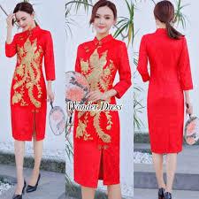 เดรสแฟชั่น เกาหลีพร้อมส่งชุดกี่เพ้าเทศกาลตรุษจีน - จำหน่าย เสื้อผ้าแฟชั่นเกาหลี  เดรสแฟชั่น : Inspired by LnwShop.com