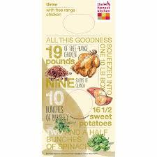 Thrive  Limited Ingredient Chicken Dog Food - Honest kitchen dog food