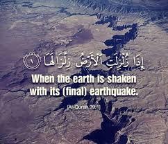 Image result for زلزلة