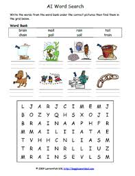 The worksheets start with three to five words that a student already knows and uses those to emphasize a single phonics concept. Easy Vowel Digraphs Ai Phonics Word Search